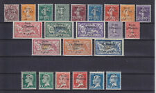 SYRIE SYRIA 1924-1925, YVERT 126-148, COMPLETE SET OF 23, MLH
