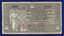 More details for yugoslavia, 1919 40 kronen banknote, scarce (ref. b0785)