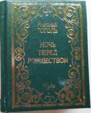 Livres anciens et de collection russe sur littérature
