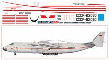 1/144 PAS-DECALS REVELL. ZVEZDA. Decal for Antonov 225 MRIJA