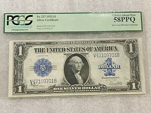 1923 $1 SILVER CERTIFICATE LARGE NOTE CERTIFIED PCGS 58 SERIAL #V47109701B