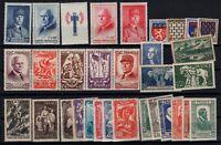 BI143142 / FRANCE COMPLETE YEAR 1943 MH * / MNH ** CV 110 $