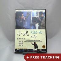 Xiao Wu .DVD / Zhangke Jia, The Pickpocket