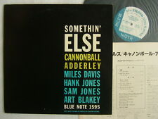 CANNONBALL ADDERLEY MILES DAVIS SOMETHIN ELSE JAPAN BLU