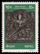"NEPAL 428 (Mi447) - Lord Vishu the Giant"" Bas Relief (pf9488)"
