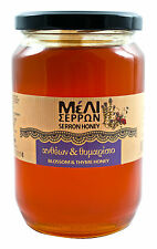 Blossom And Thyme Greek Pure Honey 920gr glass jar