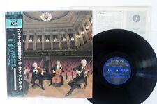 SMETANA QUARTET IN PRAGUE CONCERT JANACEK DENON OX-7192-S Japan OBI VINYL LP