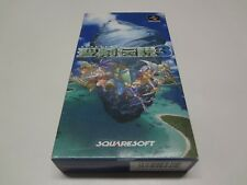 Seiken Densetsu 3 Nintendo Super Famicom Japan NEW /C