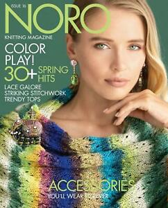 Noro Magazine Issue #16 Accessories