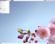 Vine linux OS live USB Japanese language Project Japanese Extension Kanji