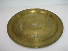 ORNATE Vintage Arabic Moroccan Islamic Brass Tray Unique Inlaid Script
