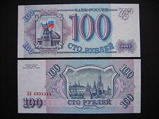 RUSSIA  100 Rubles 1993  (P254)  UNC
