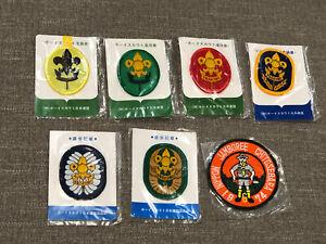 NOS, 1974 Nippon (Japan) Jamboree Patch & Set of Japanese Rank Badges