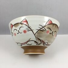 """Japanese Rice Soup Bowl 4.5""""D Porcelain Smiling Cats Mino Ware Made in Japan"""