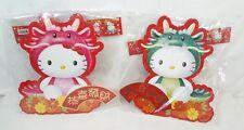 2000 Sanrio HELLO KITTY Chinese New Year FAI CHUN Dragon 2-Sided Wall Art NEW