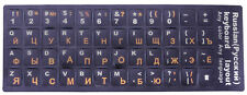 Russisch Keyboard Tastatur Aufkleber Sticker Orange Russian Tastatur Kleber