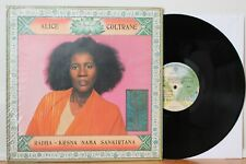 "Alice Coltrane LP ""Radha Krsna Nama Sankirtana"" ~ Warner Bros ~ VG++ in Shrink"