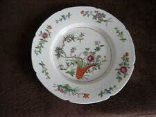 """FABULOUS CHINESE FAMILLE ROSE CHARGER PLATE/ 16 3/8""""/ EXCELLENT!"""