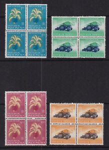 Indonesia Mint Stamps in Block of 4 Sc#585-588 MNH