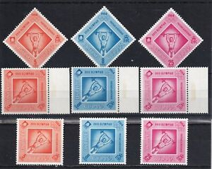 British Guiana - 1964 Olympic Games - 3 sets of 3 stamps - all Unmounted Mint