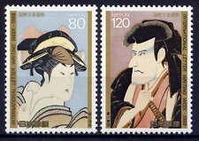 JAPAN Sc#1808-9 1988 Woodblock Prints by Kunimasa Utagawa & Toyokuni Utagawa MNH