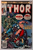 Thor #251 Marvel 1976 FN+ Bronze Age Comic Book 1st Print
