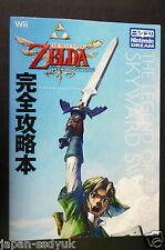 "JAPAN The Legend of Zelda Skyward Sword guide book: ""Kanzen Kouryakubon"""