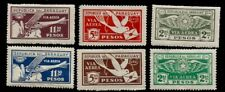 1929 Airplane in Flight Wings Pigeon with letter Paraguayan AirMail Mint Stamps