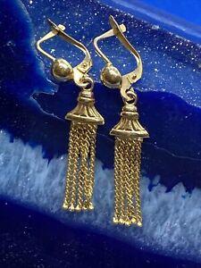 Vintage 18K Yellow Gold Fringe Dangle Earrings