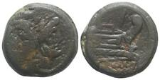 More details for roman republic ae as. anonymous issuer, 211 bc onwards. janus / prow of ship