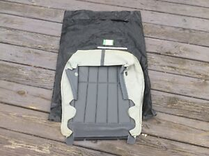 RANGE ROVER P-38 FRONT SEAT COVER , LOWER OEM NOS HCA000050RGF
