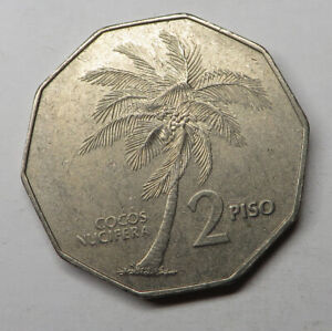 Philippines 2 Piso 1983 Copper-Nickel KM#244 UNC