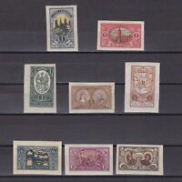 CENTRAL LITHUANIA 1921, Mi #34-41, MH