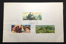 1974' China Set Of Stamps On FDC Centenary Of Universal Postal Union