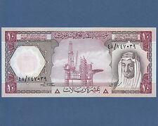 SAUDI ARABIEN / SAUDI ARABIA 10 Riyals (1977)  UNC P.18
