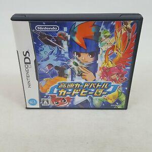 Kousoku Card Battle Card Hero Region Free Nintendo DS 2007 Japanese Import