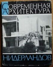 Modern Architecture of Netherlands Holland Russian book