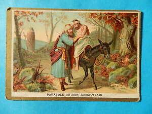 IMAGE PIEUSE HOLY CARD  JESUS PARABOLE LE BON SAMARITAIN  BONNE PRESSE