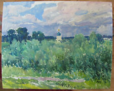 "Oil Painting ""Church"" M.Koshel Ukraine 1997"