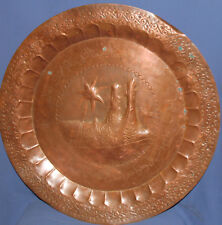 Vintage Arabic hand made ornate copper wall decor plate