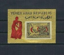Yemen 1968 , Red Crescent ,Gold foil ,   MNH, unusual