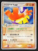 HARIYAMA EX 049/082 Ultra Rare Holo Foil Star Japanese Pokemon Card F/S