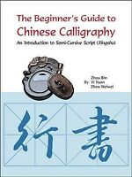 Beginner's Guide to Chinese Calligraphy : An Introduction to Semi-cursive Scr...