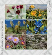 Azerbaijan stamps 2019 The nature of Nakhchivan. Flowers