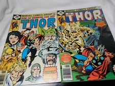 Thor Comic Books 1977 #262 & 263 Lot of Two Marvel