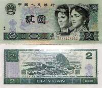 China 1990 year Paper Money 2 Yuan BrandNew Banknotes