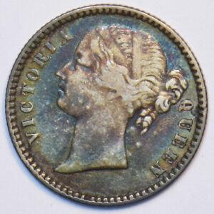 India British 1840 1/4 Rupee Victoria. East India Co 490933 combine