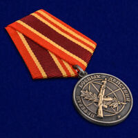 Medal combat Veteran ALL WAR AWARD ORDER MEDALS BADGE STAR FORCE FORCES