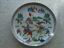 large chinese plate with warriors - multicolor