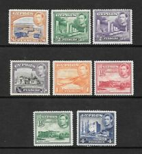 1938 King George VI SG151 to SG156 Set of 8 Stamps Mint Hinged CYPRUS
